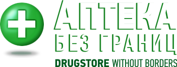 Аптека без границ logo