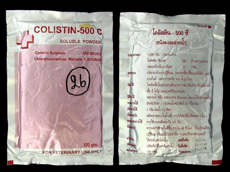 Колистин (Colistin)