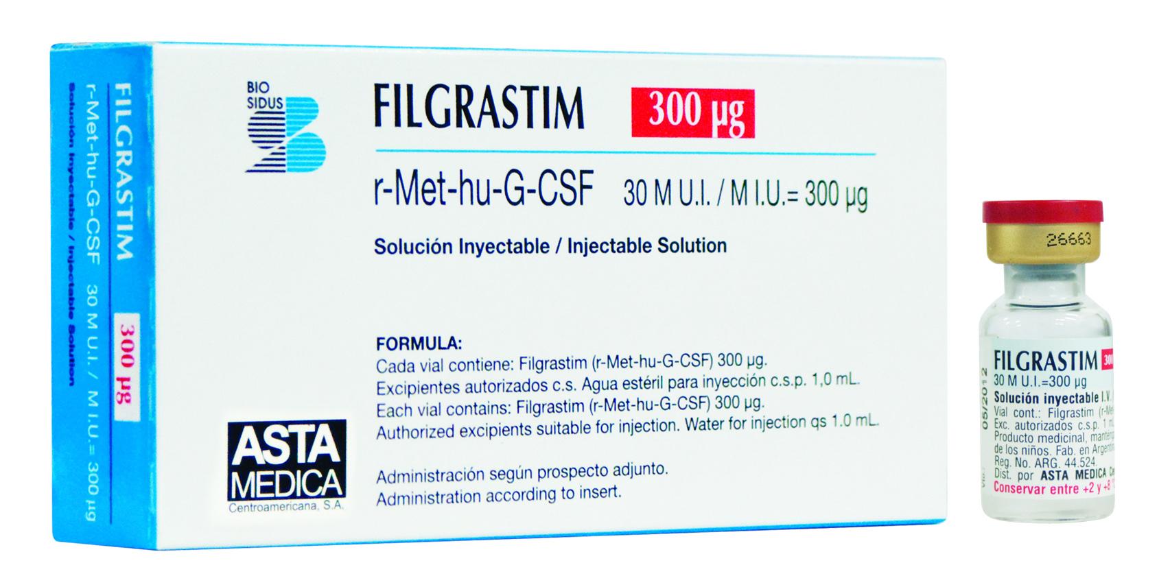 Филграстим (Filgrastim)