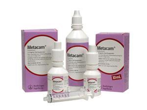 Метакам оральная суспензия (Metacam Oral Suspension)